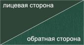 RAL6005 Зеленый Мох с полиэфирной эмалью
