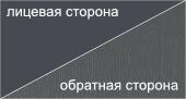 RAL7024 Серый Графит с полиэфирной эмалью