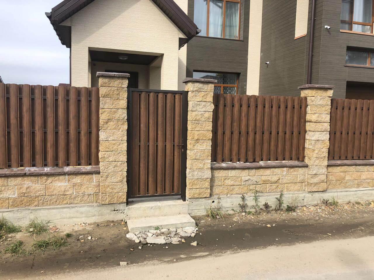 забор из штакетника каштан двухсторонний фото2
